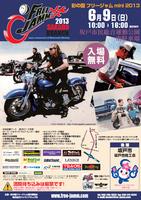 20130510_news_j01.jpg