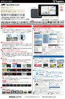 Z270Csd_News.jpg