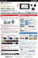 Z985Csd_News.jpg